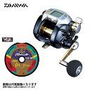 fishingmax-webshop:10210580