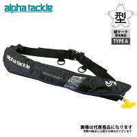 ライフジャケット ベルト BK タイプA 桜マーク アルファタックル ライフジャケット 自動膨張式の画像
