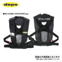 ライフジャケット DPS-2220RSE/SOD デプス