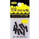 第一精工(DAIICHISEIKO) ウキゴム50 V型 小 【ネコポス配送可】