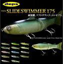 デプス(deps) スライドスイマー NSS175F 【ネコポス不可】