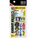 デュオ(DUO) 五目ライトジグサビキセット S 5g 【ネコポス配送可】
