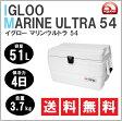 【全国送料無料】igloo(イグロー/イグルー) クーラーボックス マリンウルトラ 54QT(51L)