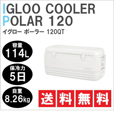 igloo(�����?/�����롼)�����顼�ܥå����ݡ��顼120QT(114L)������̵����