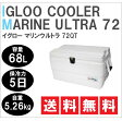 【全国送料無料】igloo(イグロー/イグルー) クーラーボックス マリンウルトラ 72QT(68L)