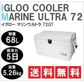 【送料無料】igloo(イグロー/イグルー) クーラーボックス マリンウルトラ 72QT(68L)