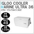 igloo(イグロー/イグルー) クーラーボックス マリンウルトラ 36QT(34L)
