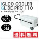 igloo(イグロー/イグルー) クーラーボックス グライドプロ 110QT(104L) 【送料無料】【YDKG】