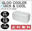 igloo(イグロー/イグルー) クーラーボックス クイック&クール 100QT(95L) 【送料無料】