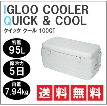 igloo(イグロー/イグルー)クーラーボックスクイック&クール100QT(95L)【送料無料】