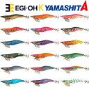 【お一人様1色につき2個まで】ヤマシタ(YAMASHITA) エギ王K ベーシック 3.5号 【ネコポス配送可】