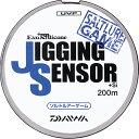 ダイワ(Daiwa) UVF ジギングセンサー+Si 200m #3 【ネコポス配送可】