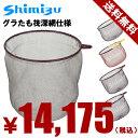 シミズ(Shimizu) グラたも筏 深網仕様 (手すき網) 36cm