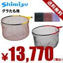 シミズ(Shimizu) グラたも筏 (手すき網) 30cm