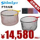 シミズ(Shimizu) グラたも筏 (手すき網) 33cm