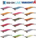 ヤマシタ(YAMASHITA) エギ王 LIVE ベーシック 3.0号 【ネコポス配送可】