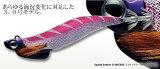 バレーヒル スクイッドシーカー 23ミクロス【メール便可】