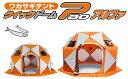 PROX ワカサギテント クイックドーム パオアルファ(レギュラー)