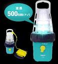 ハピソン 乾電池式LED 水中集魚灯30m防水 YF-500