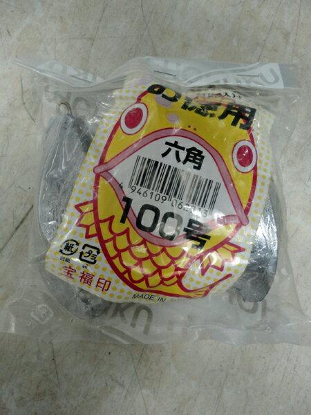 六角オモリ 100号〔3個入り〕の商品画像