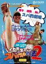 【メール便可】ブリーデン DVD イカ先生のスパイラル釣法2