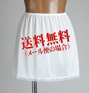ペチコート ワンピース インナー シンプル スカート