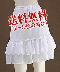 ペチコート ギャザー スカート ホワイト ミルキー ワンピース インナー ペチスカート