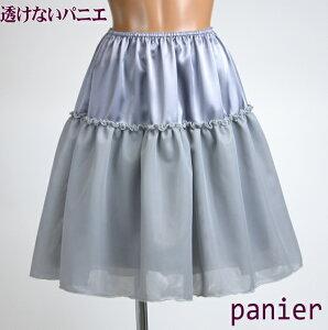 ペチコート マタニティ インナー スカート