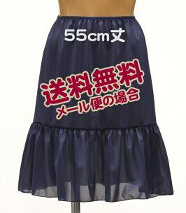 ペチコート フリフリギャザー スカート ワンピース インナー