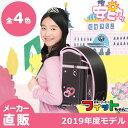 フィット ちゃん あい・愛ティアラ 安ピカッタイプ(FIT-213AZ)2019年モデル フィット