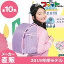 フィットちゃんランドセル あい・愛ティアラ(FIT-213Z...