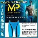 【送料無料/ポイント10倍】【XPRESSO-MEN】Aqua Sphere(アクアスフィア) メンズ競泳水着 XPRESSO スパッツ[男性用/競泳/スパッツ/FINA承認/エクスプレッソ]
