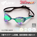 【水泳ゴーグル】【V127MR-SKEM】VIEW(ビュー)...
