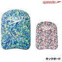 水泳練習用具 スピード SPEEDO 水泳 キックボード ミニビート板 SE41901