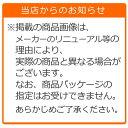 【ポイント10倍】エキストラ ハイポトニックドリンク CCD 小袋45g