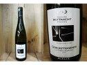 """[2015]アルザス ゲヴュルツトラミネール """"レ・テール・ブランシュ""""(ミットナット フレール)Vin de Alsace Gewrztraminer """"Les Terres Blanches""""(Mittnacht Frres)"""