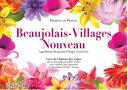 瓶[2017] ボジョレー・ヴィラージュ・ヌーヴォー(カーヴ・デュ・シャトー・デ・ロージュ)Beaujolais Villages Nouveau (Cave du Chateau des Loges)