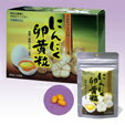 Stamina up! 12 Bag 1 year-deals Pack garlic yolk granules (domestic) daily health maintenance, beauty, such as one day only $ 27