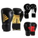 アディダス ニューハイブリッド50 キッズ用ボクシンググローブ(4・6オンス)FLX3.0 [adidas martial arts] 合皮 子供用