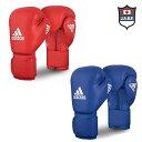 アディダス 国際アマチュアボクシング連盟AIBA公認グローブ(10・12オンス)[adidas martial arts] ボクシンググローブ 本革