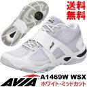 [AVIA]アビア フィットネスシューズ A1469W WSX〔ホワイト〕ミッドカット(22.5〜28.0