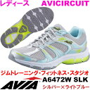 [AVIA]アビア フィットネスシューズ A6472W SLK〔シルバー×ライトブルー〕AVICIRCUIT(23〜25.5cm/レディース)【16FW10】【...
