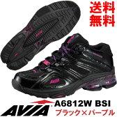 [AVIA]アビア フィットネスシューズ A6812W BSI〔ブラック×パープル〕(22.5〜28.0cm/レディース/メンズ)【16SS03】【アヴィア正規品】/送料無料
