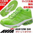 [AVIA]アビア フィットネスシューズ A6812W GH〔グリーン×ホワイト〕限定カラー(22.5〜28.0cm/レディース/メンズ)【17SS04】【アヴ...