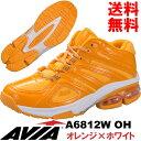 [AVIA]アビア フィットネスシューズ A6812W OH〔オレンジ×ホワイト〕限定カラー(22.5〜28.0cm/レディース/メンズ)【17SS04】【アヴィア正規品】/送料無料