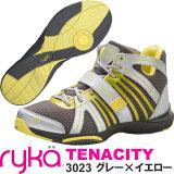 [RYKA]ライカ フィットネスシューズ TENACITY<テナシティー> C8149M-3023 〔グレー〕(22.0?28.0cm/レディース/メンズ)【ダンスシューズ】【新商品15FW】【正規品