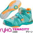 [RYKA]ライカ フィットネスシューズ TENACITY<テナシティー> C8149M-3300 〔グリーン〕(22.0〜28.0cm/レディース/メンズ)【ダンスシューズ】【15FW】【正規品】/送料無料