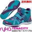 [RYKA]ライカ フィットネスシューズ TENACITY<テナシティー> C8149M-4400 〔ブルー〕(22.0〜28.0cm/レディース/メンズ)【ダンスシューズ】【16SS03】【正規品】/送料無料