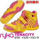 [RYKA]ライカ フィットネスシューズ TENACITY<テナシティー> C8149M-4701 〔イエロー〕(22.0〜28.0cm/レディース/メンズ)【...