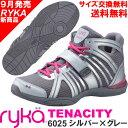 [RYKA]ライカ フィットネスシューズ TENACITY<テナシティー> C8149M-6025 〔シルバー×グレー〕(22.0〜28.0cm/レディース/メ...